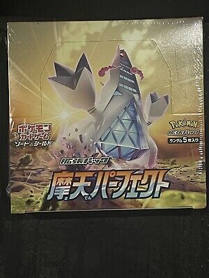 AU67 • Buy Pokemon TCG Japanese Booster Box Skyscraping Perfection *Factory Sealed*