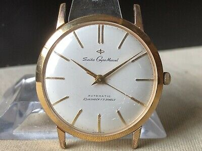 $ CDN5.33 • Buy Vintage SEIKO Automatic Watch/ Gyro Marvel Cal.290 17J EGP 1959 For Parts