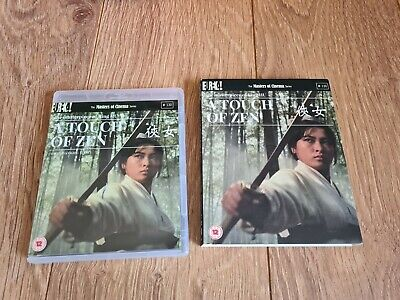 £28 • Buy A Touch Of Zen - Eureka MoC BLU RAY + 2x DVD + RARE OOP SLIPCOVER + BOOKLET