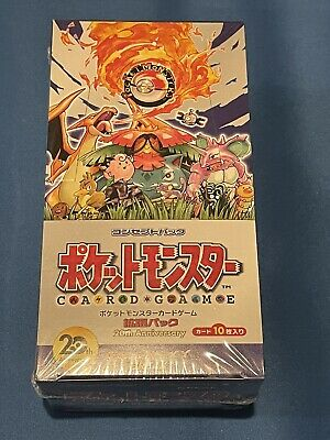 $2173.95 • Buy Pokemon Evolutions Cp6 Booster Box Xy 1st Edition Japanese 20th Anniversary