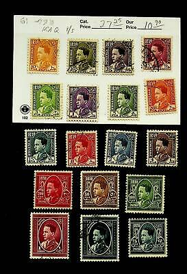 £1.09 • Buy IRAQ FAMOUS PEOPLE 18v GOOD USED STAMPS CV $27.25