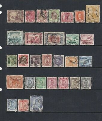 £1.26 • Buy  Iraq Stamp Mix Overprints Included As Scans (2 Scans)