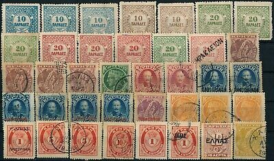 £2.90 • Buy Greece - Crete, Classic Unchecked Lot Of Diff. Mint & Used Stamps.   #m983