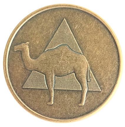 $4.75 • Buy Camel Antique Bronze AA Coin Alcoholics Anonymous Recovery Token Medallion Chip